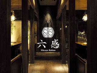 京橋・焼肉「六感」